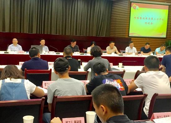 三家网络餐饮服务_庆典演出活动策划执行平台被四川市场监管局集体约谈